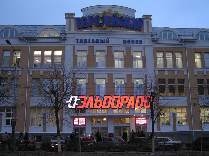 Фасад дизайн магазина