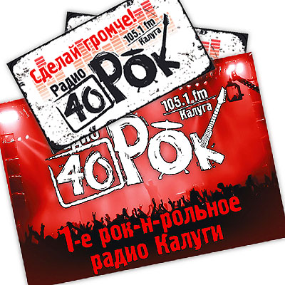 Rock FM  952 FM Moscow  Listen Online  tuneincom